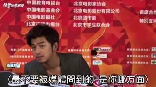 明星囧問答蘋果動新聞Apple Daily
