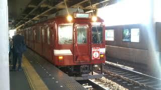 近鉄2680系X82編成鮮魚列車 布施駅発車