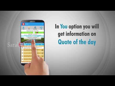 Download Vastu App | Compass | Call +91 9321333022 | Saral Vaastu