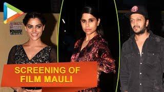 SPOTTED: Sai Tamhankar, Sonalee Kulkarni @Special Screening of Mauli | Ritiesh Deshmukh