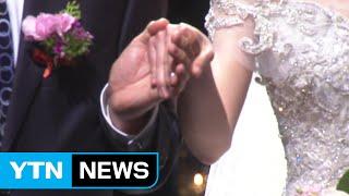 """""""자녀 결혼 비용 평균 1억3천만 원""""...무너지는 노후 / YTN (Yes! Top News)"""