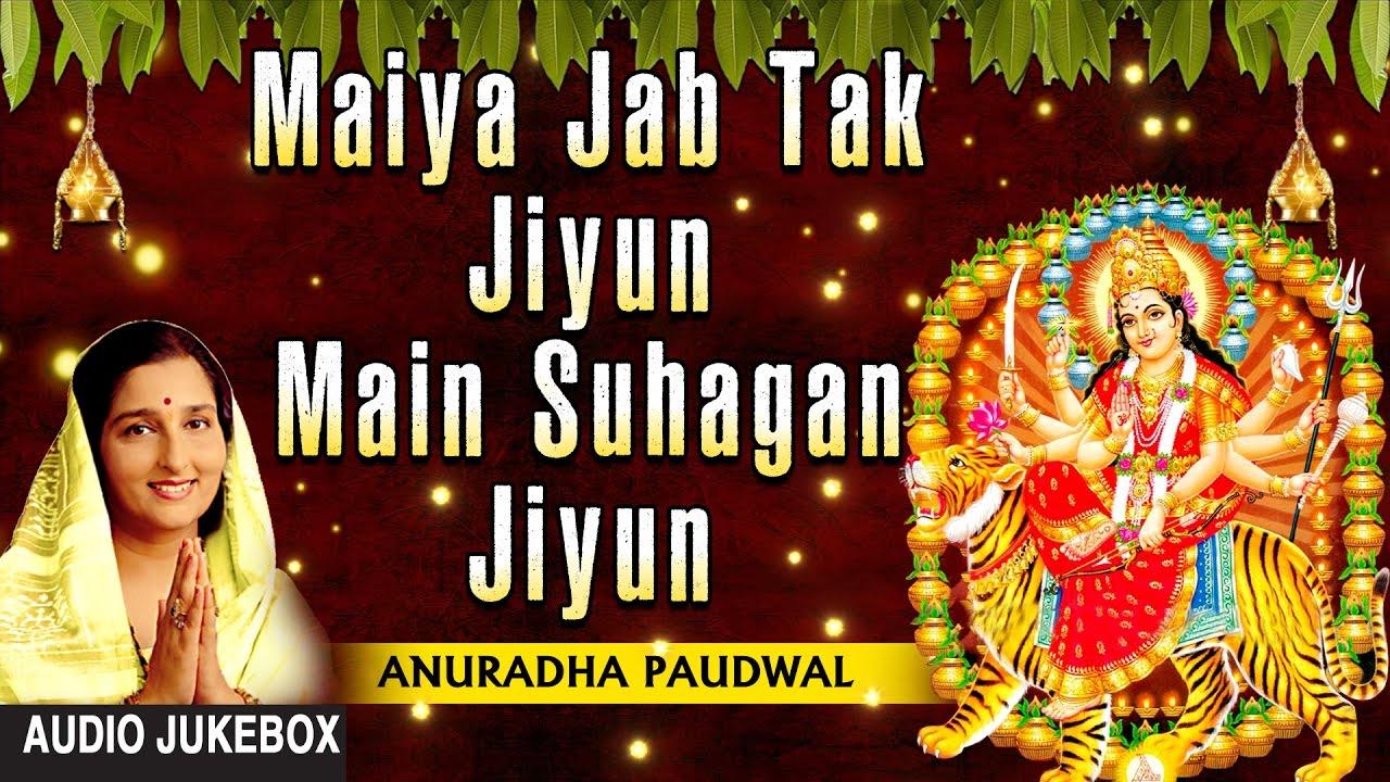 Download Maiya Jab Tak Jiyun Main Suhagan Jiyun Devi Bhajan By ANURADHA PAUDWAL I Full Audio Songs Juke Box