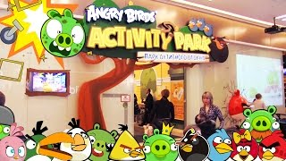 Парк активного отдыха Angry Birds. Indoor playground Activity park Angry birds