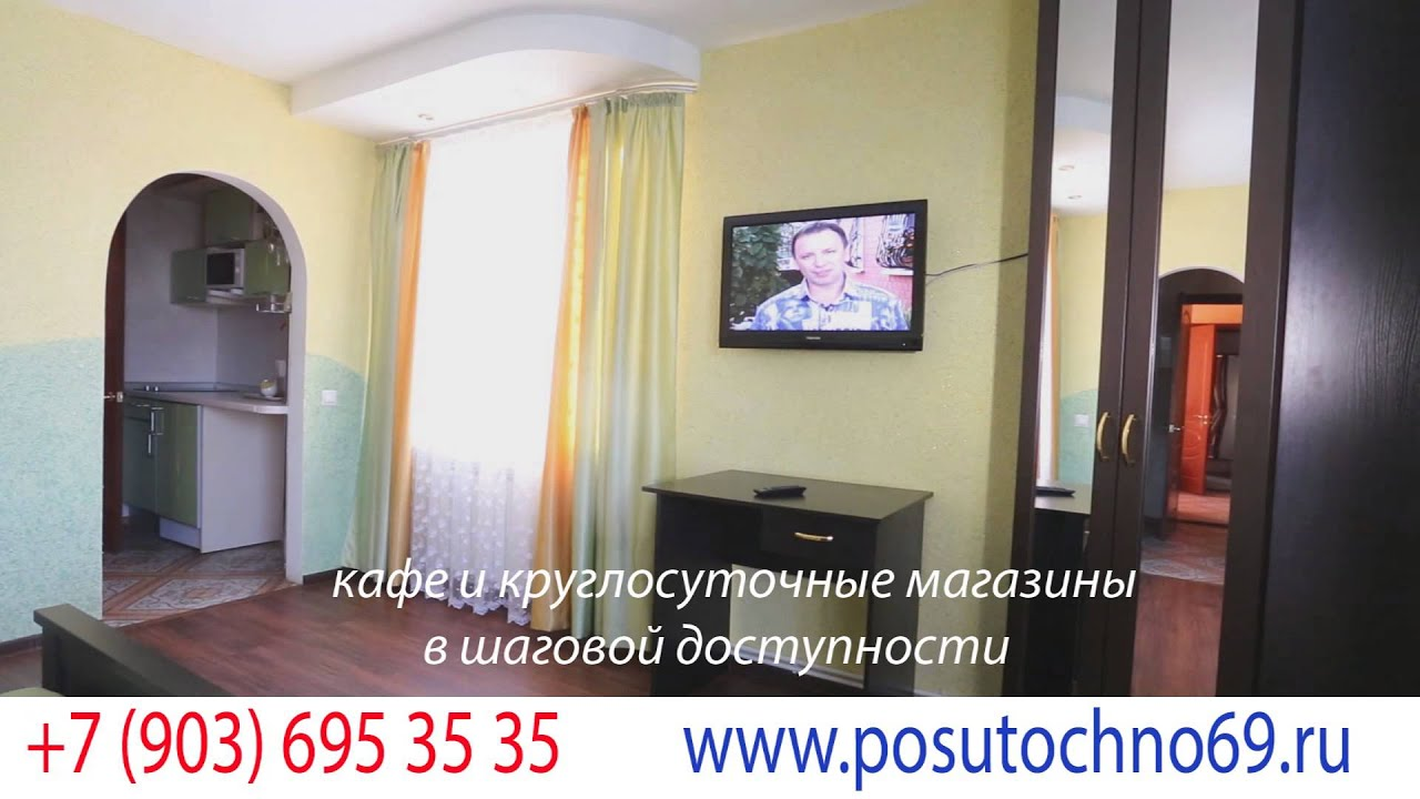 Шкаф холодильный б/у Zanussi - YouTube