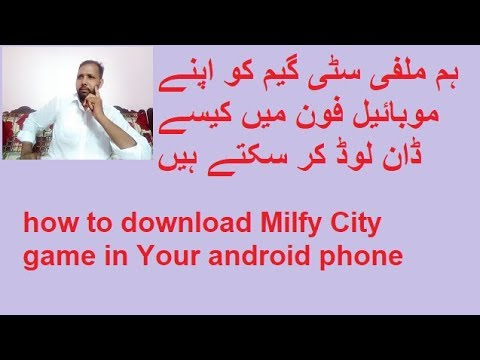 How To Free Download Milfy City Adult Game In Your Android Phone || Milfy City 18+ Adult Game !