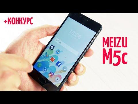 Meizu M5с - самый доступный Meizu!из YouTube · С высокой четкостью · Длительность: 8 мин29 с  · Просмотры: более 100000 · отправлено: 23.06.2017 · кем отправлено: Citrus.ua — гаджеты и аксессуары