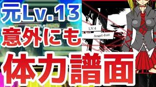 【CHUNITHM CRYSTAL】Angel dust AJC【手元動画】