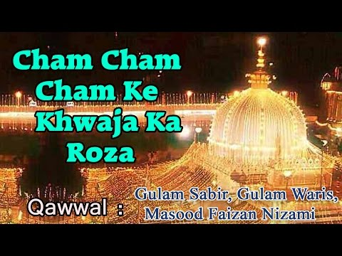 Cham Cham Cham Ke Khwaja Ka Roza # Gulam Sabir, Gulam Waris # Qawwali 2016