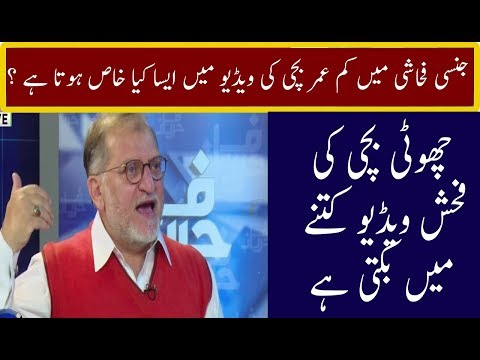 Harf E Raaz With Orya Maqbool jan | 30 January 2018 | Neo News