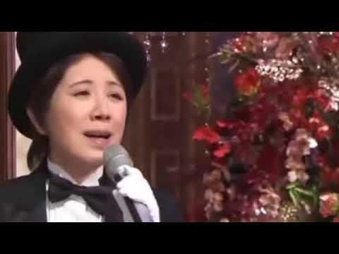 ひばりと共演・ものまね 森昌子 Mori Masako