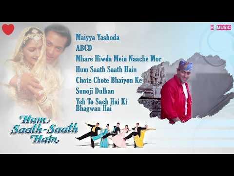 Hum Saath Saath Hai- Songs Series    H Music  