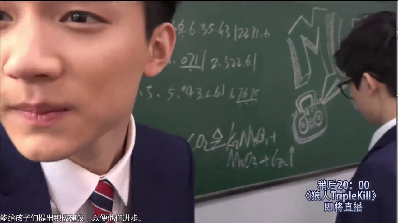 「黃宇航」(易安音樂社—孫亦航)21/04/2017 狼人TripleKill 花絮 - YouTube