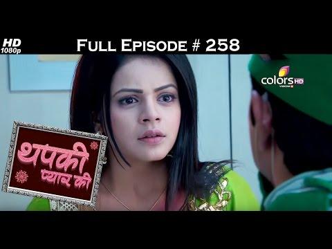 Thapki Pyar Ki - 20th March 2016 - थपकी प्यार की - Full Episode (HD)