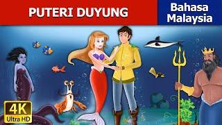 Puteri Duyung   Kartun kanak-kanak   Cerita kanak kanak   4K UHD   Malaysian Fairy Tales