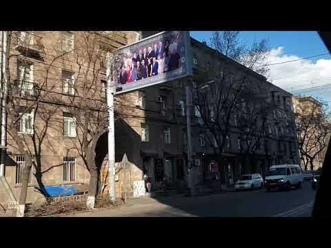 Yerevan 1997-2019