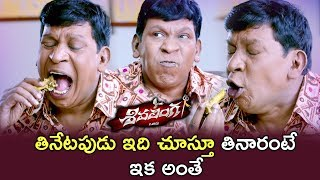 Suman Setty Funny Comedy Scene In Canteen