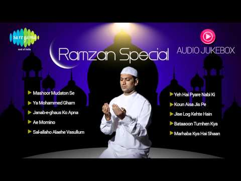 Ramzan Special | Islamic Devotional Songs | Audio Juke Box
