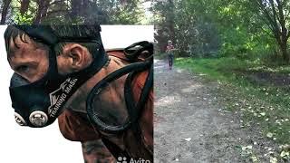 видео Зачем нужна кислородная маска для бега?