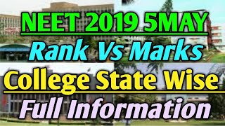 NEET 2018 College State Wise |Rank vs Marks |Cutoff