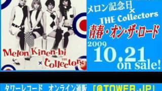 2009.10.21 onsale! Melon Kinen-bi's rock collaborative songs. Melon...