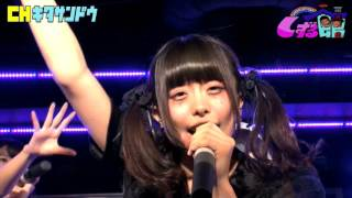 「Cheer Upバラエティ!しずる館」2016/1/14 配信 ♯22 HP→http://www.ch...