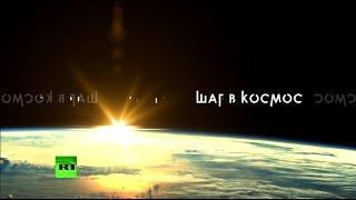 Первый в истории: 50 лет назад Алексей Леонов совершил выход в открытый космос