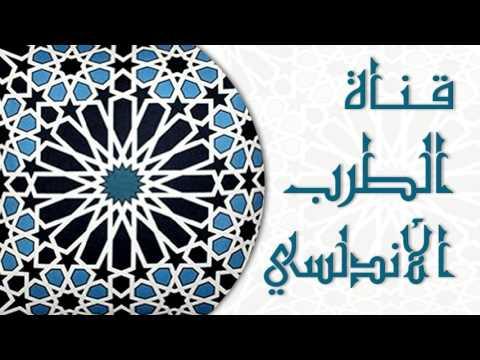 جوق المرحوم مولاي أحمد الوكيلي - بروالة العانس - Moulay Ahmed Loukili