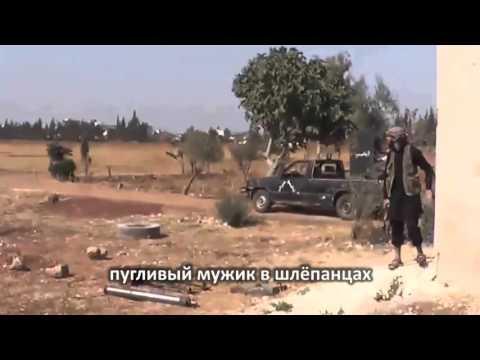 Неудачная попытка ИГИЛ