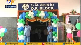 New Pediatric and Dialysis Centre | Opened in Janagaon Govt Hospital