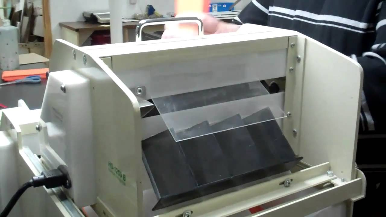 Rb sun hs 1200 a b business card slitter youtube rb sun hs 1200 a b business card slitter magicingreecefo Image collections