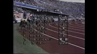 Pietro Mennea Men's 200m final Aug.1983 Helsinki