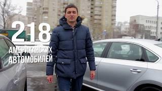 Поздравляем Вас с Новым годом! Авто из Грузии в Украину. Автомобили из США аукцион, пригон авто сша