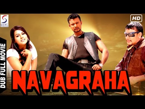 alan hindi movie mp3 songs free download