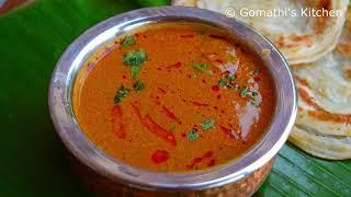 பரடட சலன சயவத எபபட   Empty salna in tamil  parotta salna recipe in tamil