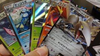 子供と開封動画【ポケモンカードXY】コレクションX①1BOX part1/2【Opening Collection X;Pokemon Cards】