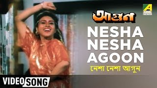 Bengali film song Nesha Nesha Aagoon Aagoon... from the movie Aagoon