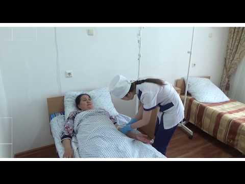 КГП Поликлиника №3 г. Караганда