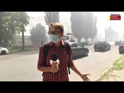 ПіК:Події і Коментарі: У Чернігові горить велике складське приміщення
