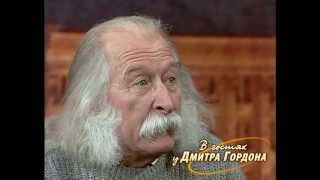 Марчук о терактах 11 сентября 2001 года