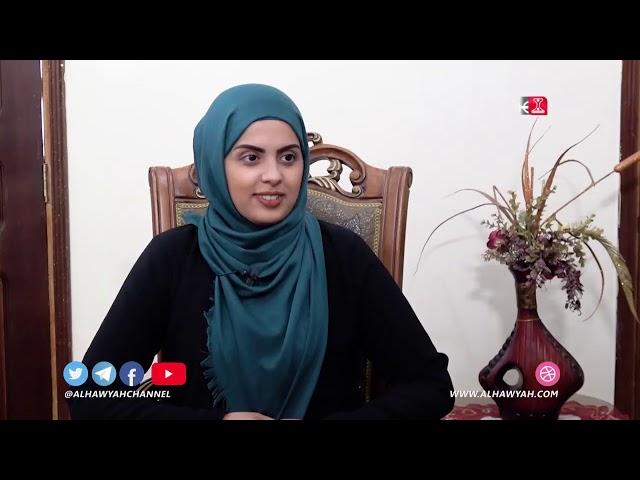 يعيشون بيننا | علي السياني عملاق إذاعة صنعاء | قناة الهوية