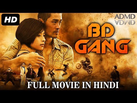 BD GANG (2017) Full Movie In Hindi   New Hollywood Action Dubbed Film   ADMD