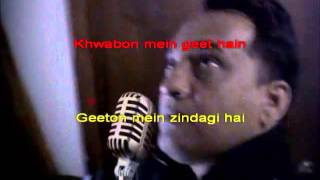 Chahun Main Ya Na Karaoke