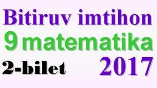 Matematika 9 Sinf 2 Bilet Bitiruv Maktab Imtihon Javoblari 2017 битирув имтихон жавоблари