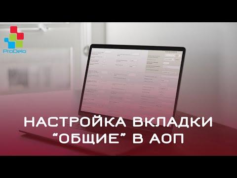 вкладка видео opencart