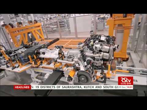 Science Monitor | 09.12.17