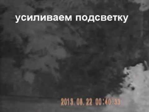 Испытание прибора ночного видения  Р1-0540 ( Hawke Digital 5x Night Vision)