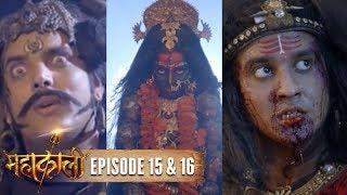 Mahakaali | Episode 15 -16 | Maa Kaali SAVES Kartikeya from Tarkasur | 12 Sep 2017