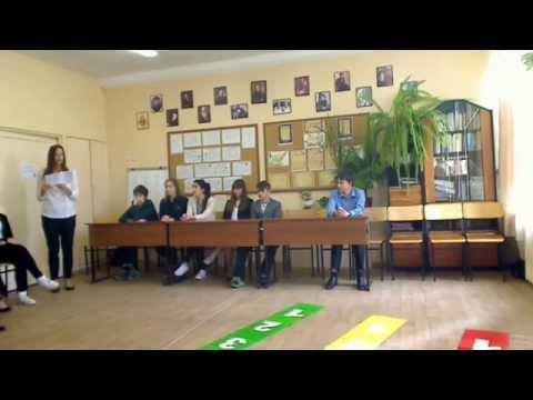 Игра по литературе Умники и умницы 2