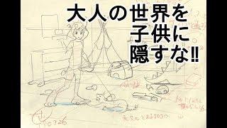 放送続きは http://nico.ms/1535472727 【アニメ私塾チャンネル】で会員...