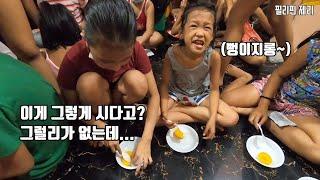 공부방 아이들에게 한국에서 온 처음보는 음식을 대접했어요/ 디저트까지 처음 먹어봐요/ 필리핀 사람사는 이야기